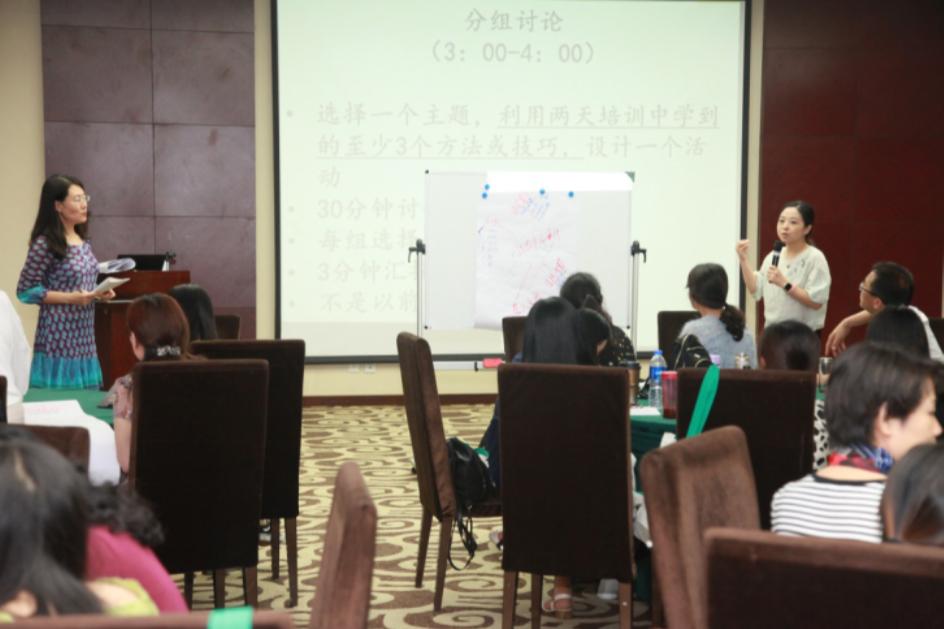 """019年第一期自然教育进校园教师培训班在天津顺利举办"""""""
